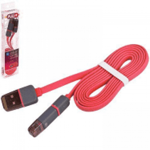 Кабель PULSO USB - Micro USB/Apple 1m red плоский