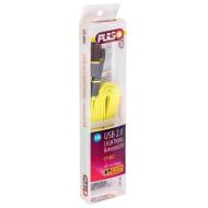 Кабель PULSO USB - Micro USB/Apple 1m yellow плоский