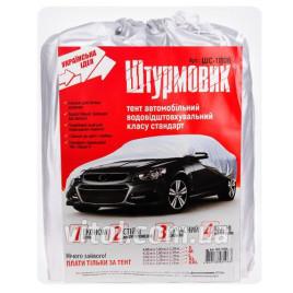Тент автомобильный ШC-11106 L серый Polyester 482х178х119 к.з.